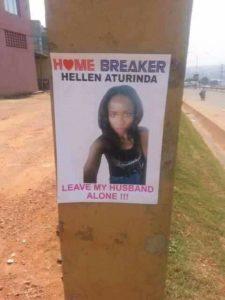 home-breaker